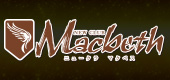 NEW CLUB MACBETH|秋田県:中央