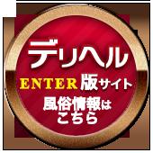 遊 モア 秋田